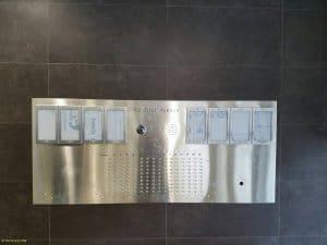 Intercom panel
